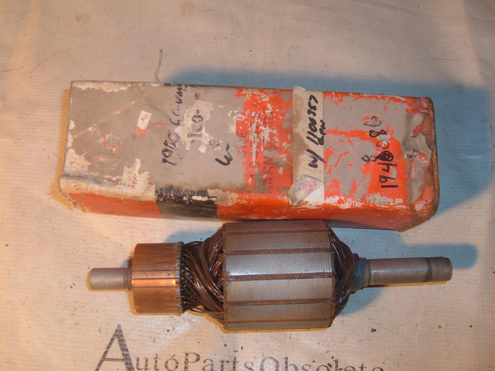 1960 chevrolet corvair generator armature #1948086 (z 1948086)