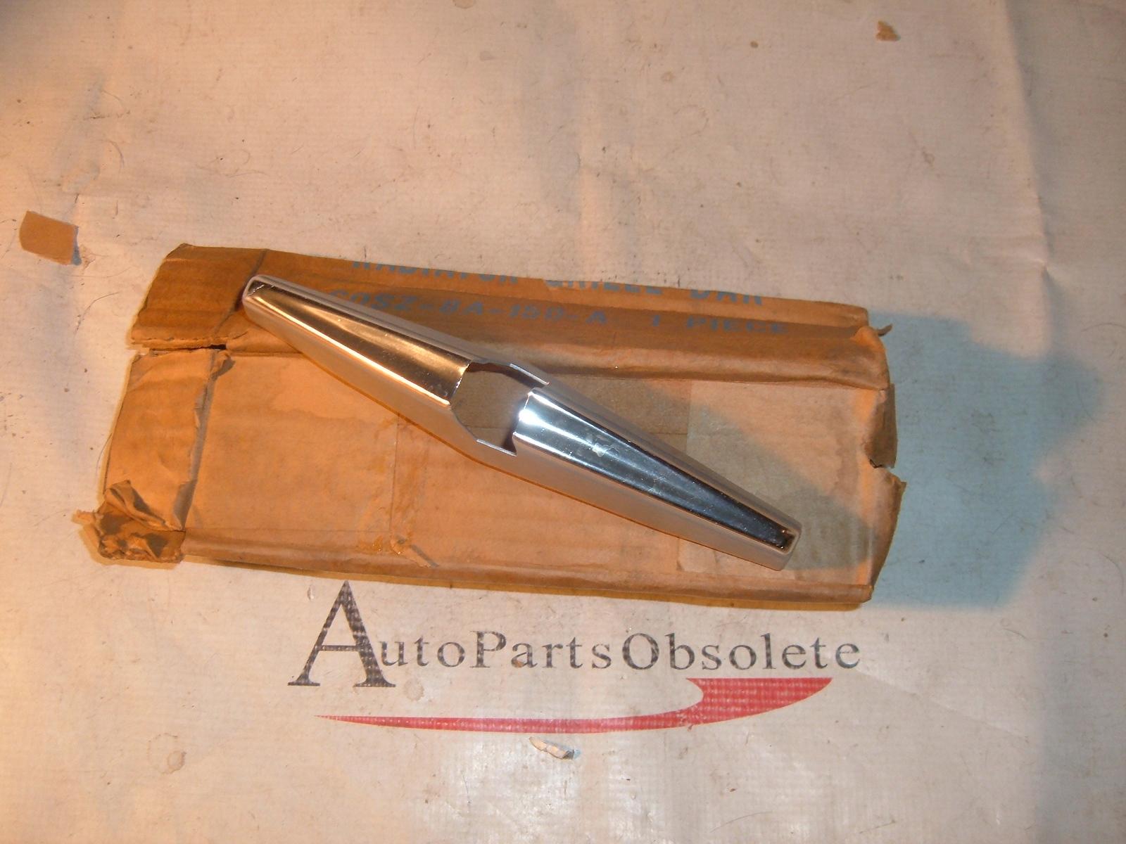 1960 ford thunderbird gille bar nos ford C0SZ-8A150-A (z c0sz8a150a)