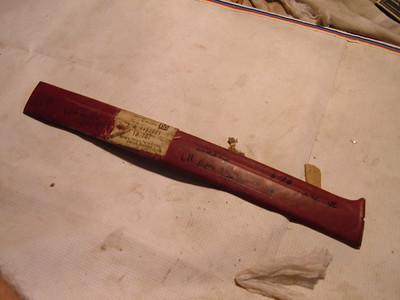 1966 67 68 69 70 buick door garnish molding # 4482061 (z 4482061)