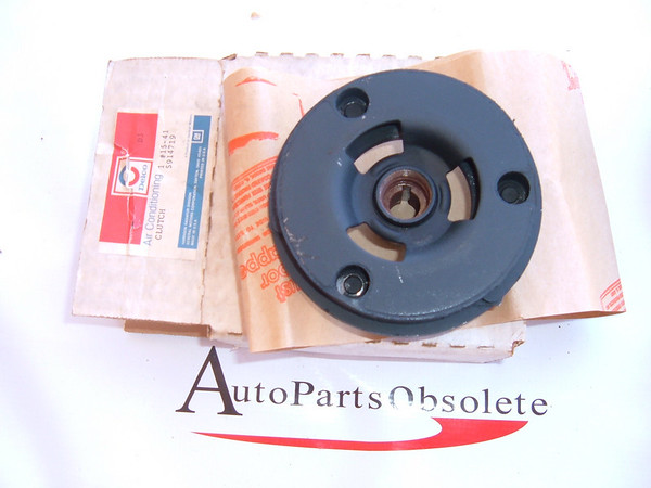 62 65 68 71 75 78 chevrolet pontiac oldsmobile air conditioning clutch nos gm # 5914719 (z 5414719)
