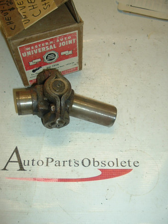 1933 1934 1935 1936 Chevrolet universal joint assembly (A sw1010)