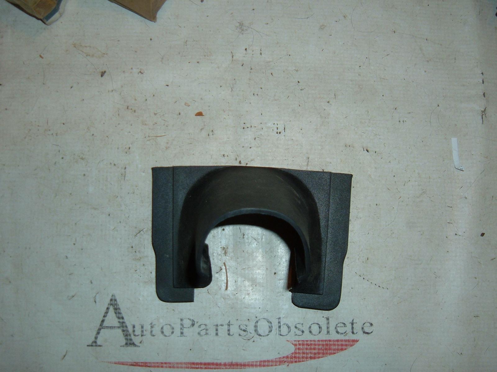 1982 83 84 85 86 dodge truck steering column shroud /cover nos mopar # 4162115 (z 4162115)