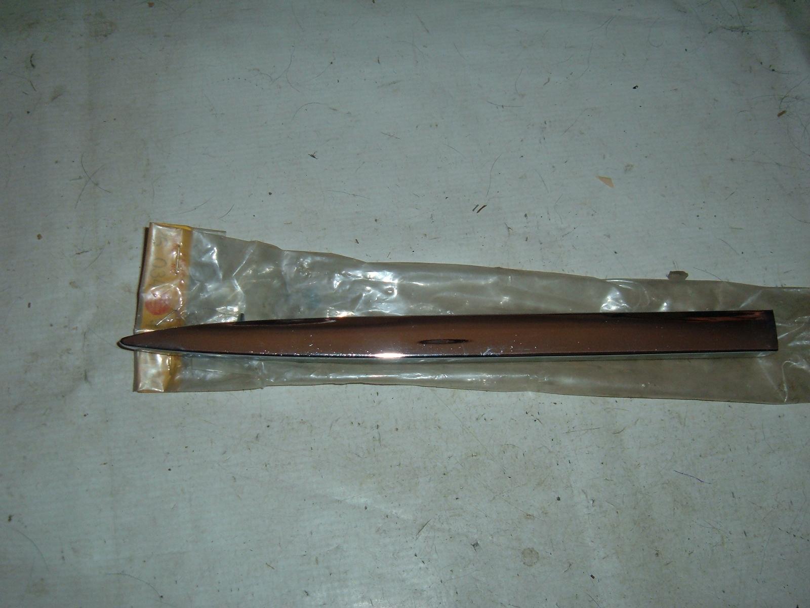 1965 rambler classic door molding nos # 4482034 (z 4482034)