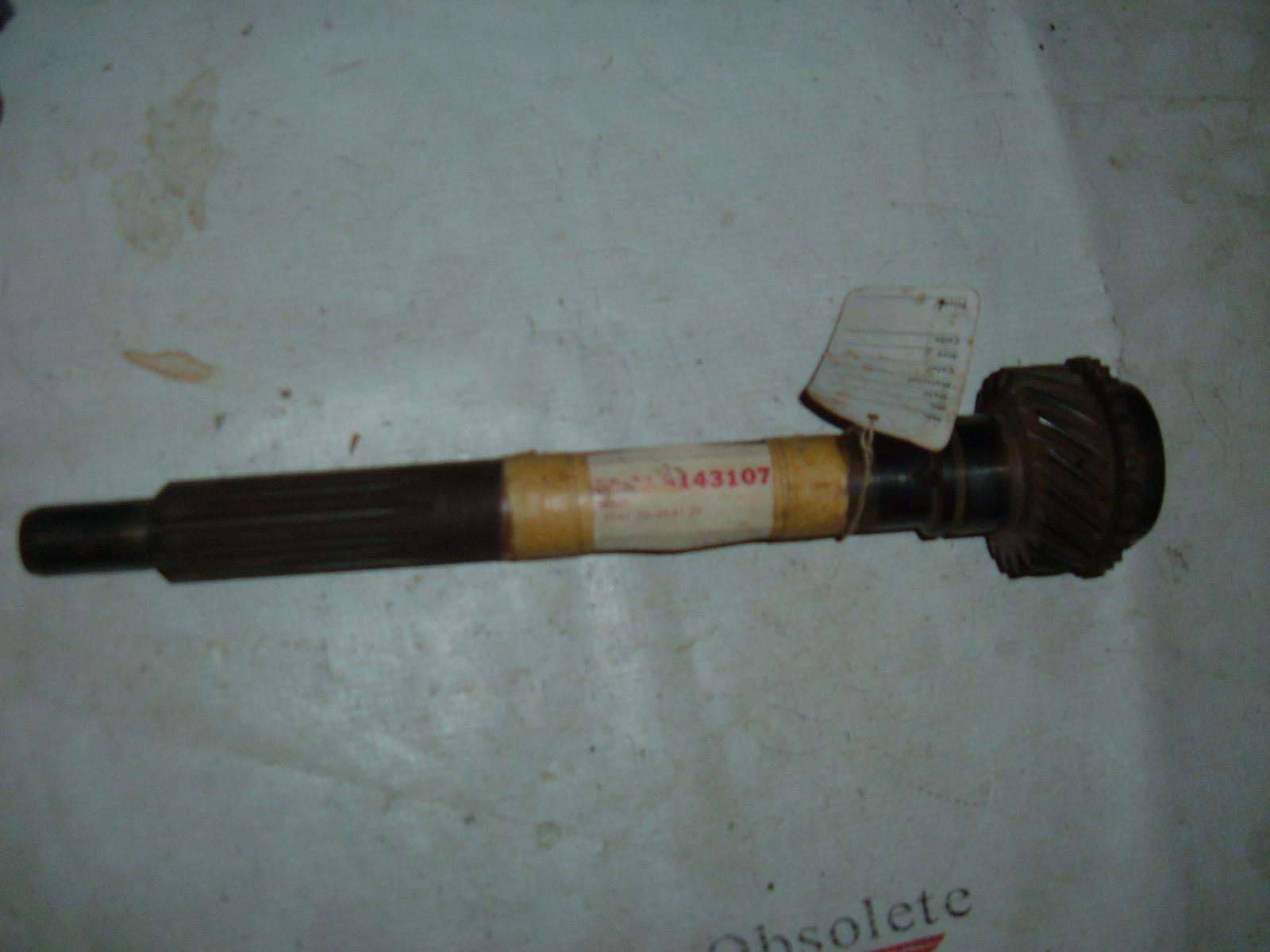 1958 59 60 61 rambler transmission input shaft nos # 3143107 (z 3143107)